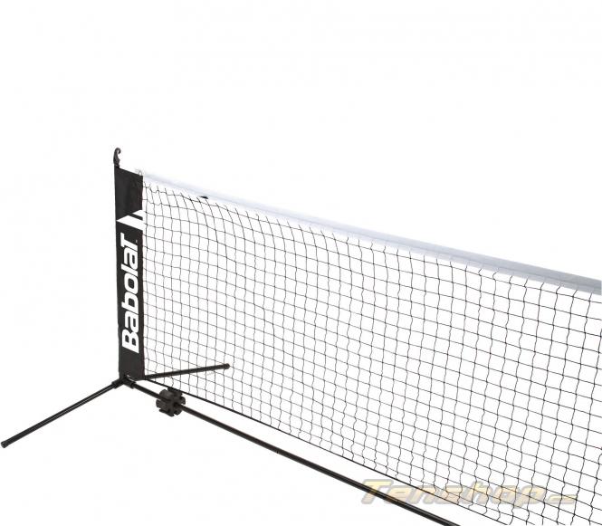 47fc3143f5f Síť na minitenis Babolat Mini Tennis Net - TENshop.cz