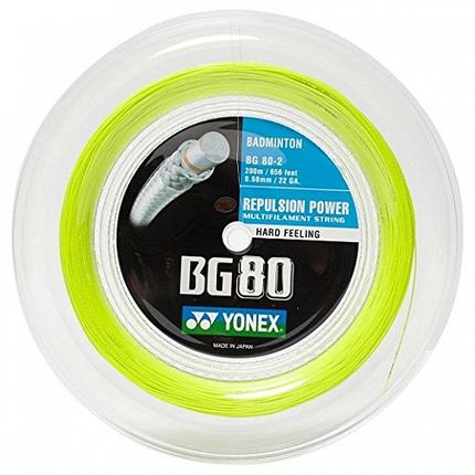 Badmintonový výplet Yonex BG 80, 200m, yellow