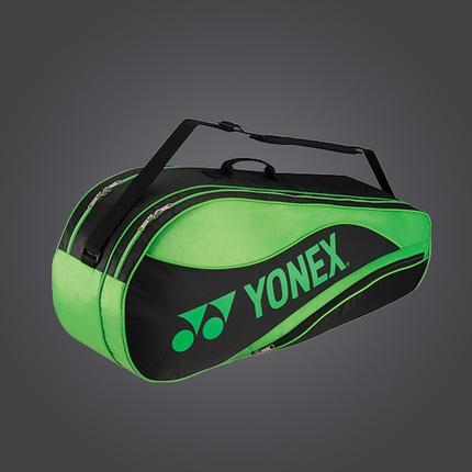 Taška na rakety Yonex 4836, lime