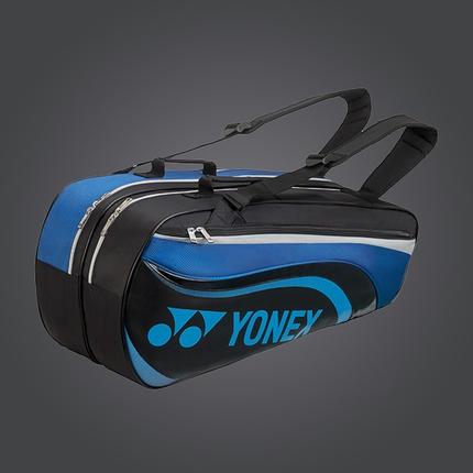 Taška na rakety Yonex 8826, deep blue