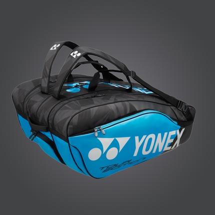 Taška na rakety Yonex 98212, infinite blue