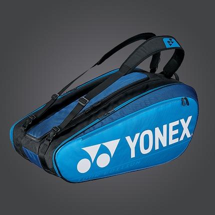 Taška na rakety Yonex 920212, deep blue