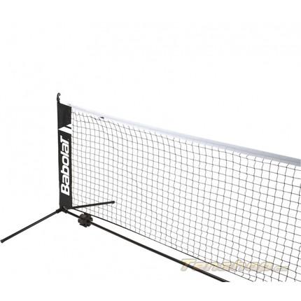 Síť na minitenis Babolat Mini Tennis Net